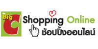 ผลิตภัณฑ์เพื่อความงาม ราคาเริ่มต้นเพียง 20 บาทที่ Big C online 💋💋